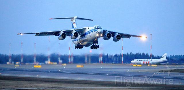 — — - Iljušin Il-76