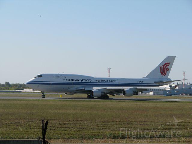 """Boeing 747-200 (B-2458) - Novosibirsk """"Tolmachevo"""""""