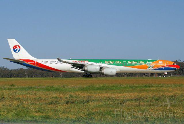 Airbus A340-600 (B-6055)