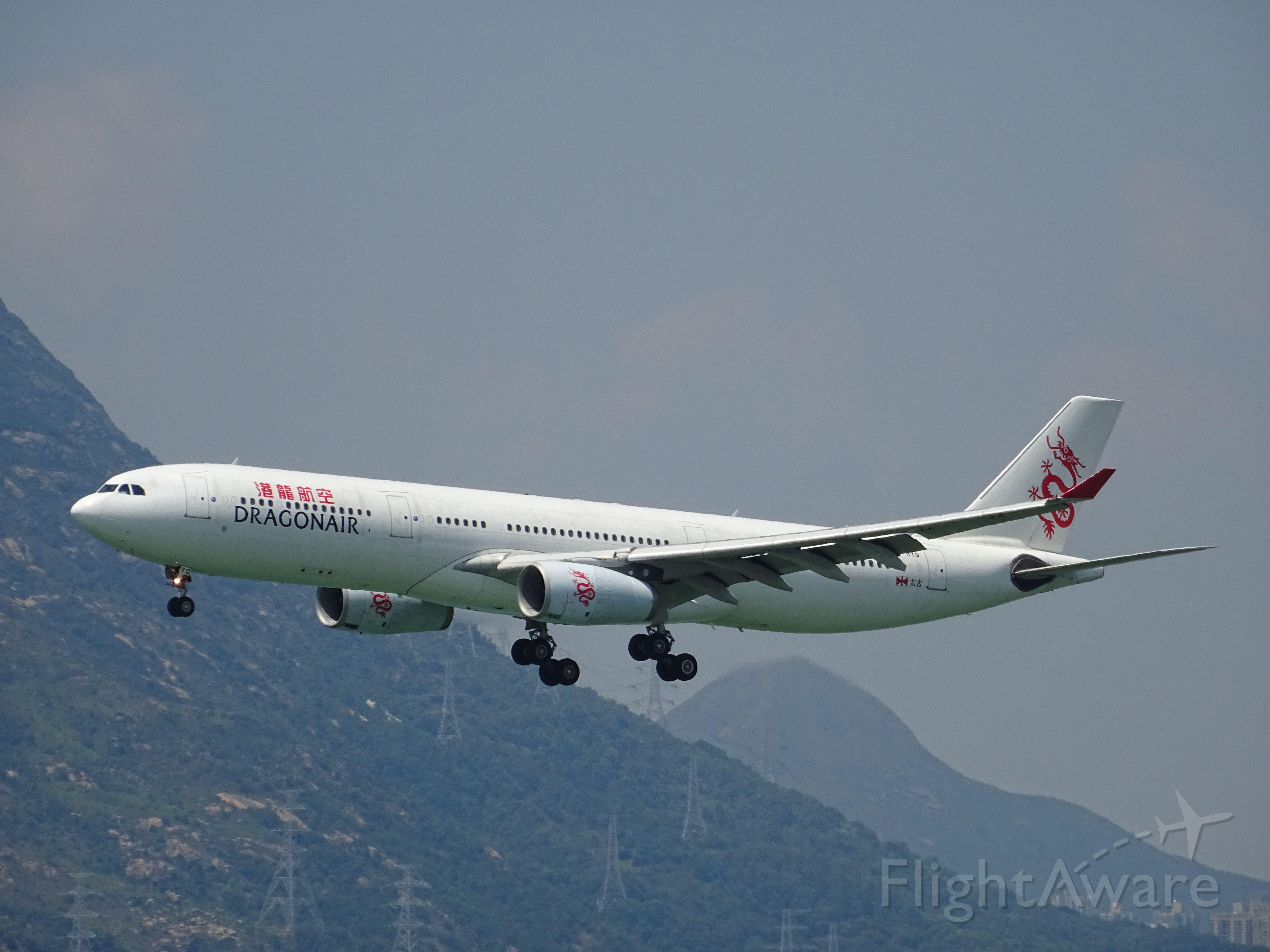 Airbus A330-300 (B-HYQ)