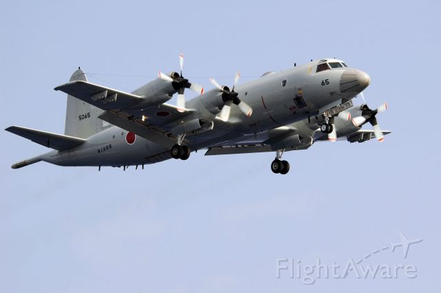 N5065 — - A low-level flyby of a Japan Maritime Self-Defense Force (JMSDF) P-3C Orion during exercise Keen Sword.
