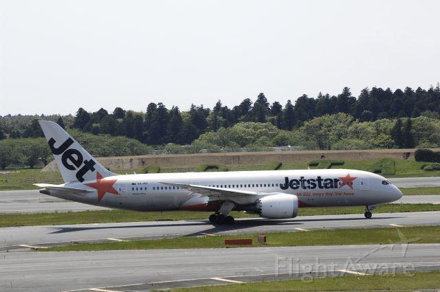 Boeing Dreamliner (Srs.8) (VH-VKD) - Taxing at Narita Intl Airport on 2016/04/30