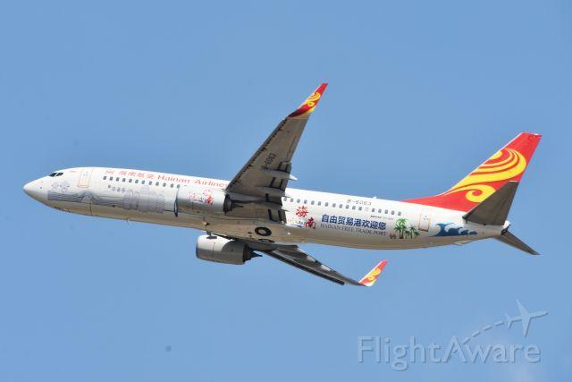 Boeing 737-800 (B-6063)