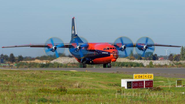 Antonov An-12 (UR-CJN) - Antonov An-12 (UR-CJN)