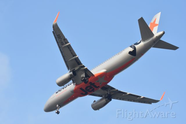 Airbus A320 (9V-JSS) - Arrival, Jetstar Asia, RWY 20R, Changi, Singapore. 8 Sep 2019.