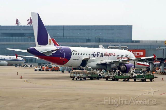 Airbus A320 (B-6943)