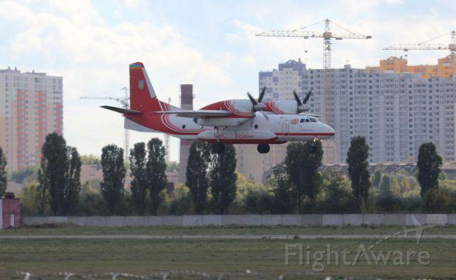 Antonov Sutlej — - Firefighting plane - airshow at Kiev