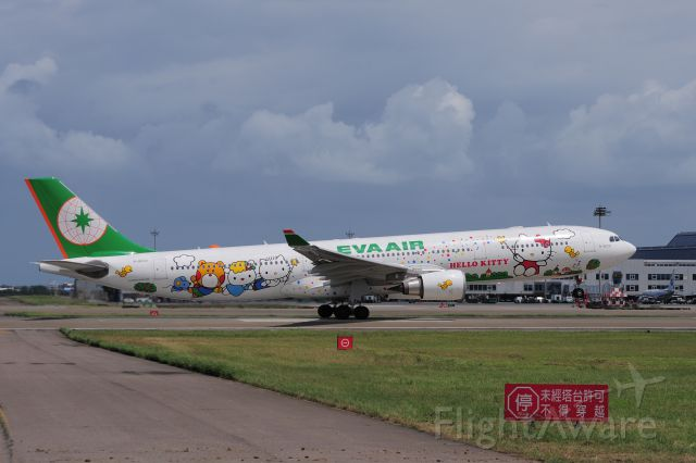 Airbus A330-300 (B-16331) - Hello Kitty Jet#1.