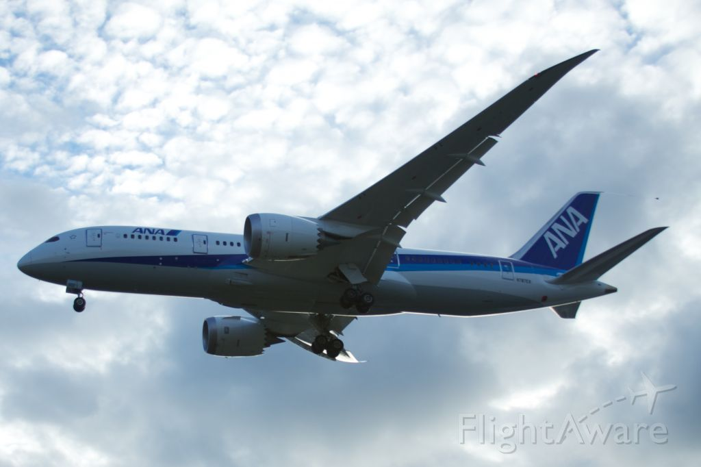 N787EX — - ZA002 Returns to BFI after crosswind testing in Iceland