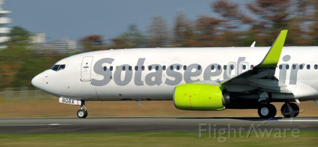 Boeing 737-800 (JA808X)