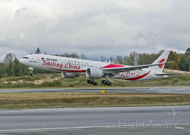 BOEING 777-300ER (B-2063) - An Air China 777-300er takes off from PEK as I wait in the lounge for my flight to depart.