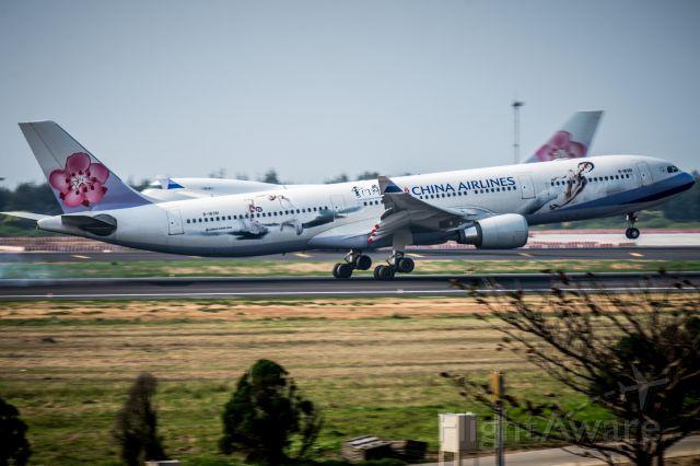 Airbus A330-300 (B-18361)