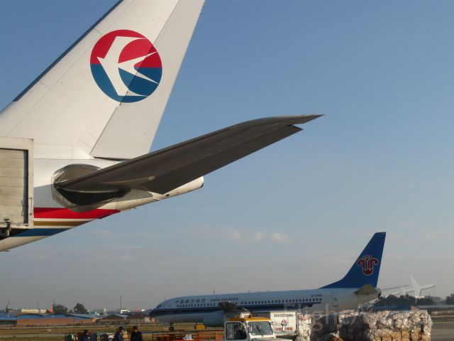 Boeing 737-800 (B-5165)