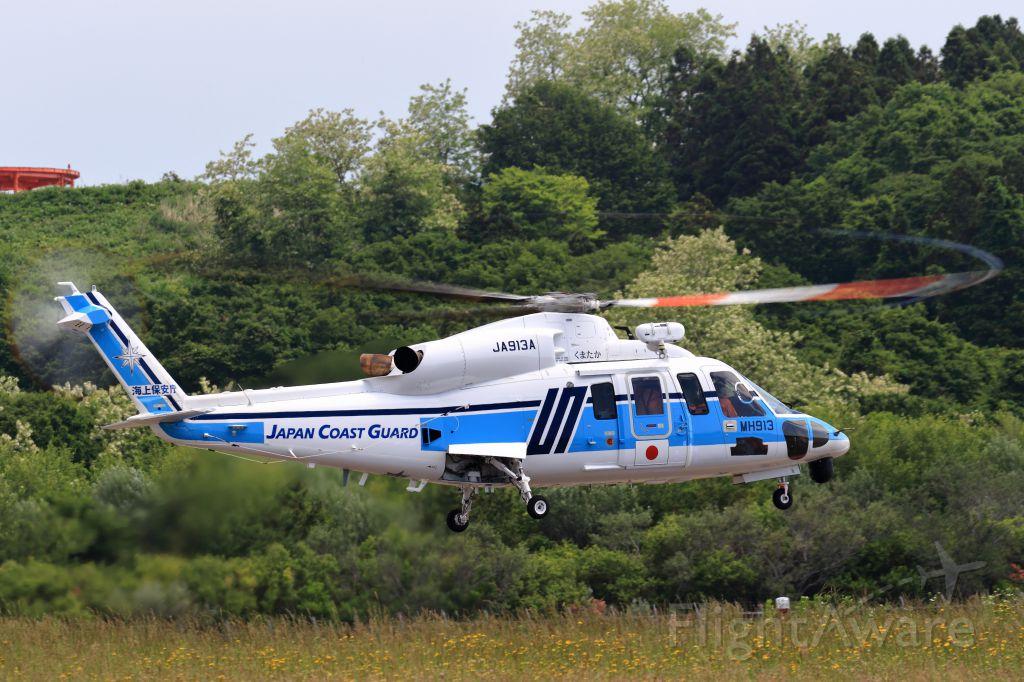 Sikorsky S-76 (JA913A) - Japan Coast Guard<br />Sikorsky S-76D<br />Jun.20.2015 HAKODATE JAPAN