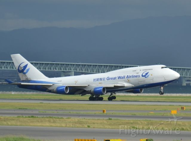 Boeing 747-400 (B-2430)