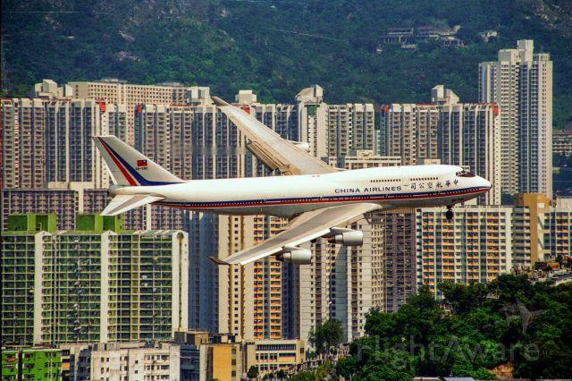 Boeing 747-400 (3B-SMC) - Hong Kong Kai Tak, October 1996, Negative Scan