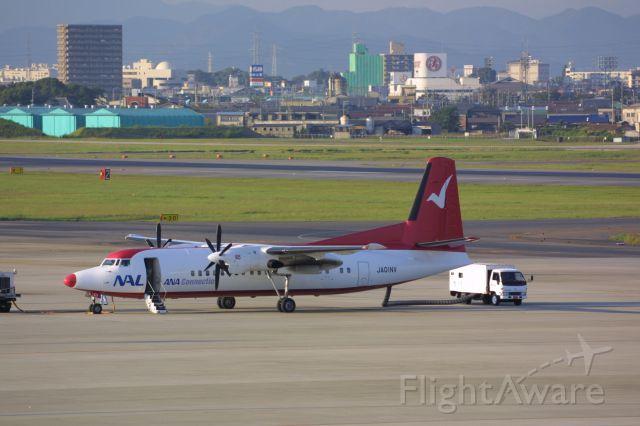 Fokker Maritime Enforcer (JA01NV)