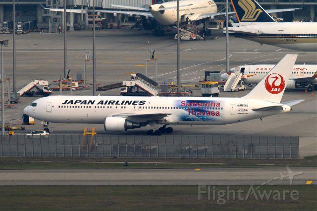 BOEING 767-300 (JA615J)