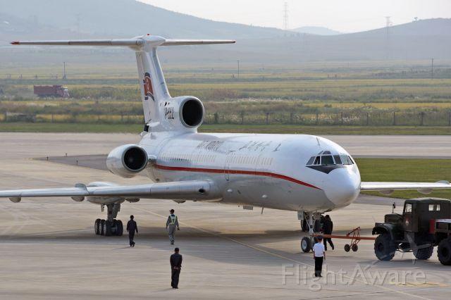 Tupolev Tu-154 (P-552)