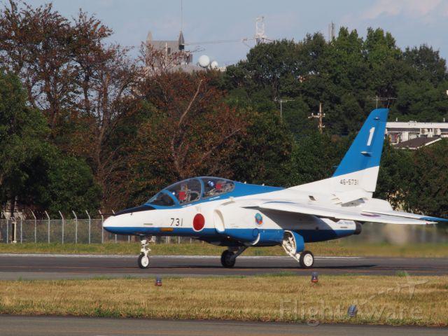 KAWASAKI T-4 (45-5731) - Blue Impulse