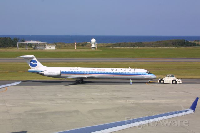 McDonnell Douglas MD-82 (B-2150)
