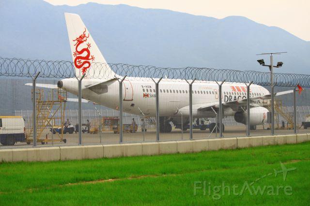 Airbus A321 (B-HSM)