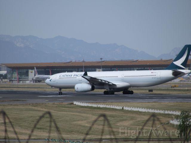 Airbus A330-300 (GLAC)