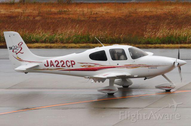 Cirrus SR-22 (JA22CP)