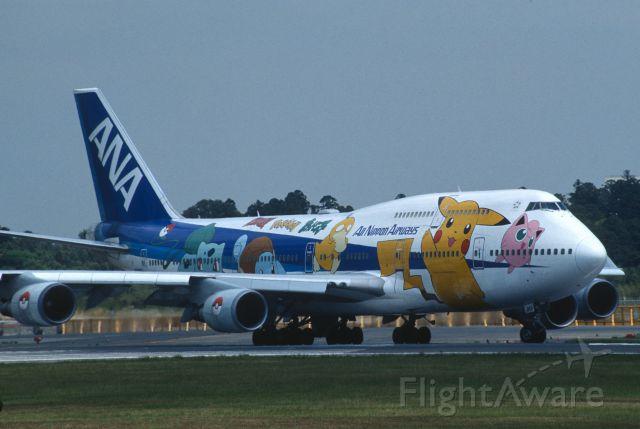 "Boeing 747-400 (JA8962) - Departure at Narita Intl Airport Rwy16R n 2006/05/04 "" Inter Pokemon c/s """