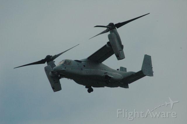 — — - 21.Jul.2014 Landing at Yokota Air Base.