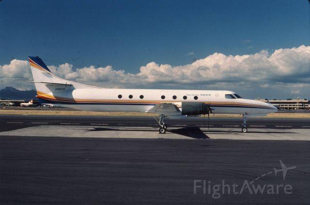 JA8828 — - Showa Aviation