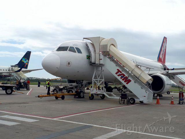 Airbus A320 (PR-MHU)