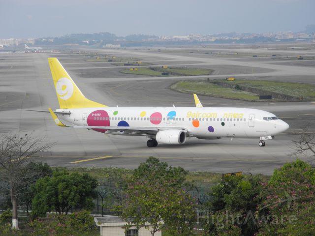 Boeing 737-800 (B-6989)