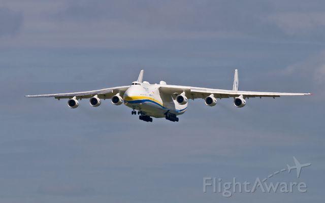 Antonov An-225 Mriya (UR-82060) - adb2918 an-225 mriya ur-82060 approaching the runway at shannon.21/5/13.