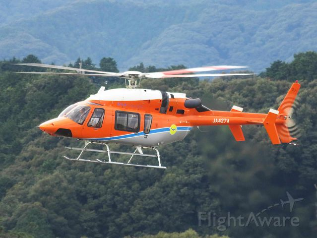 Bell 427 (JA427A) - I took this picture on Sep 27, 2018.