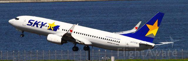 Airbus A330-200 (JA737Q)