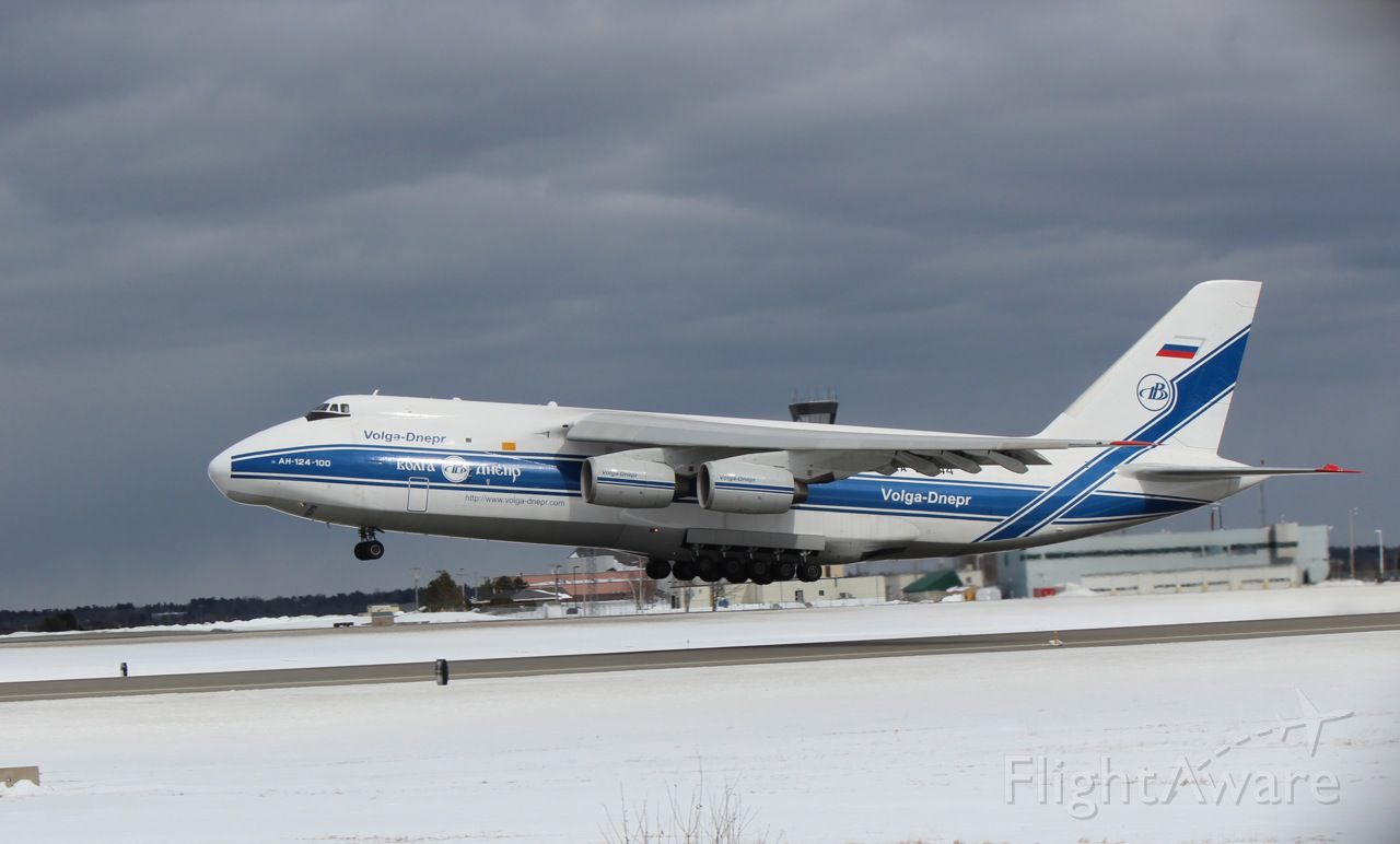 Antonov An-124 Ruslan (RA-82044) - VDA2766 lifts from runway 33 at KBGR on a flight to SVBC in Venequela.