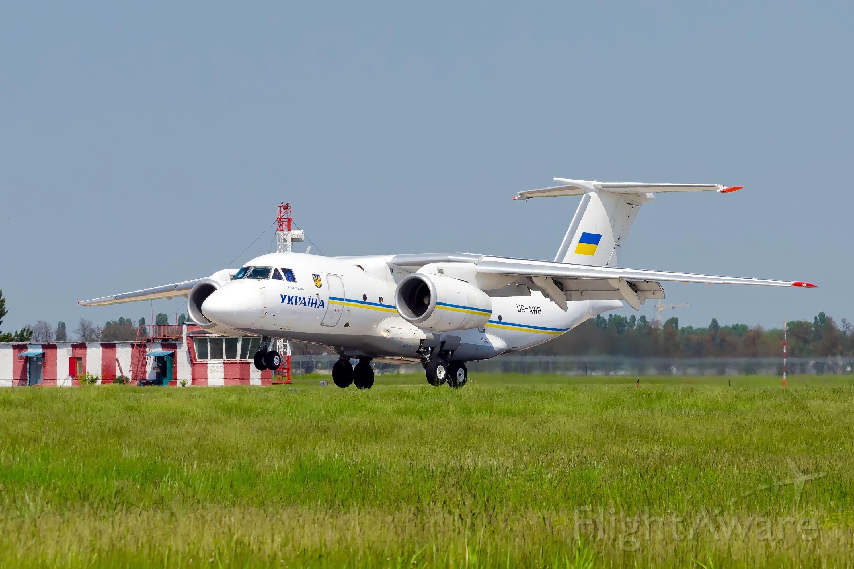 Antonov An-74-200 (UR-AWB)