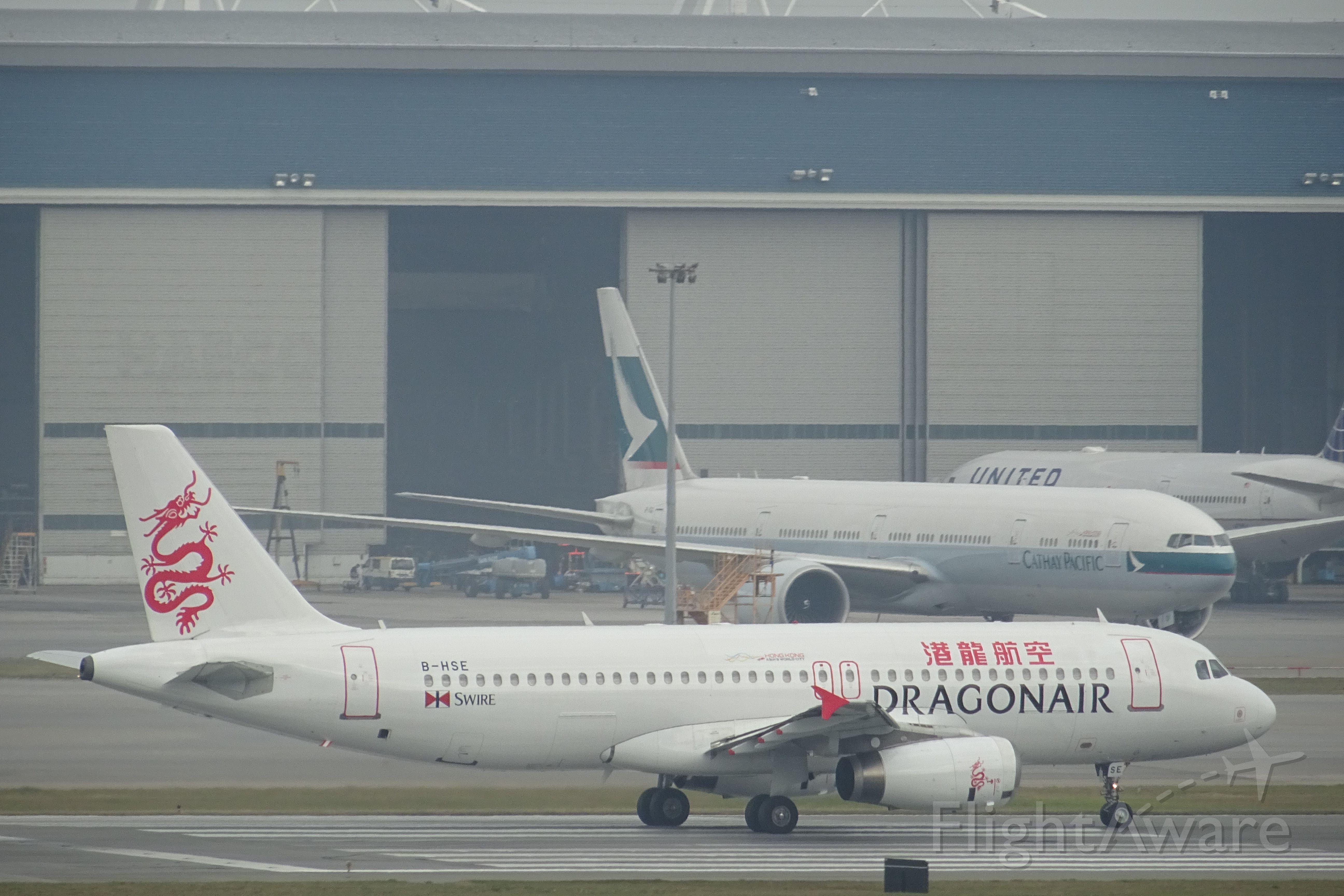 Airbus A320 (B-HSE)