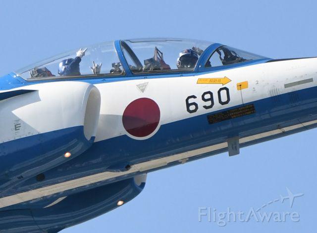KAWASAKI T-4 (26-5690) - November 4, 2019<br />at Iruma Air Force Base<br />Blue Impulse #5