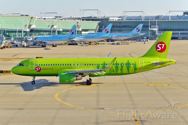 Airbus A320 (VP-BOM)