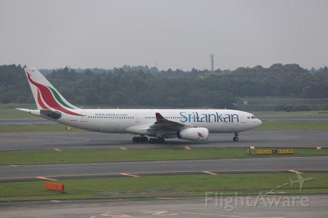Airbus A330-200 (4R-ALB) - 26 September 2016: