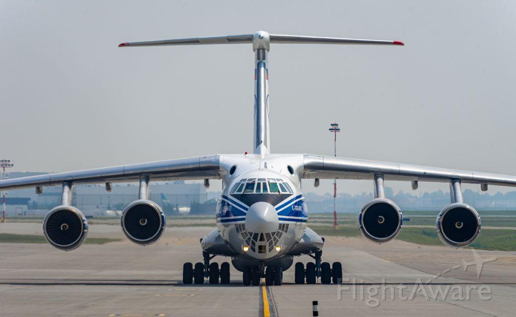 Ilyushin Il-76 (RA-76503) - Ilyushin-76 arriving into Calgary from Tianjin via Khabarovsk and Anchorage.