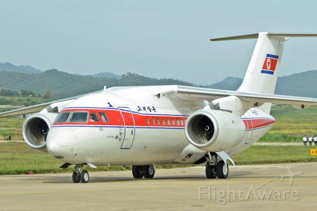 Antonov An-148 (P-671)