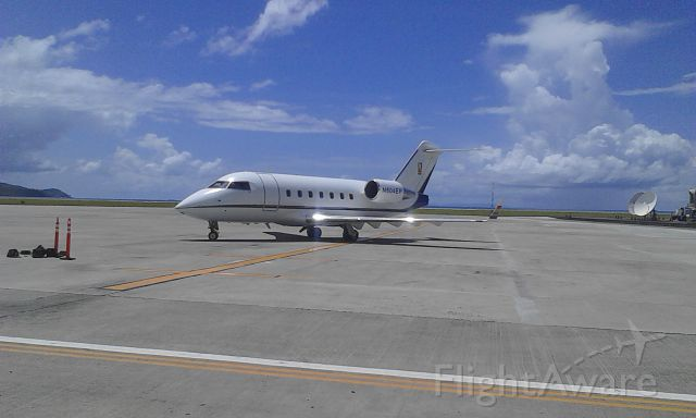 — — - Private plane for Ashanti king of the Ashanti Kingdom of Ghana turns to makes it preparation to fly off this afternoon