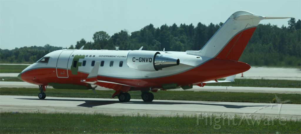 Canadair Challenger (C-GNVQ) - @ CYMX Airport