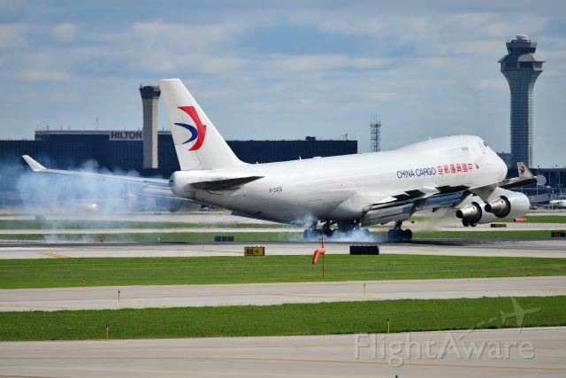 Boeing 747-400 (B-2426) - 10-C