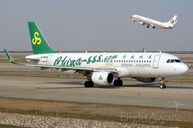 Airbus A320 (B-9928)