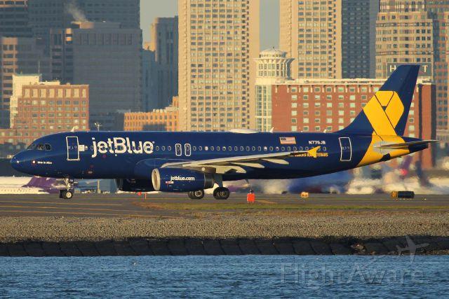 Airbus A320 (N775JB) - Vets In Blue