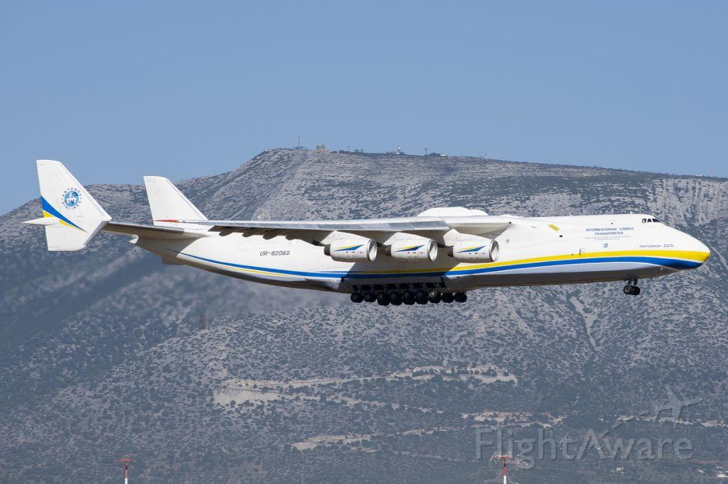 Antonov An-225 Mriya (UR-82060) - Arriving at LGAV after a flight from ALA. Bringing PPE to help with the coronavirus.